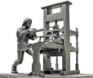 Printing_press_sm
