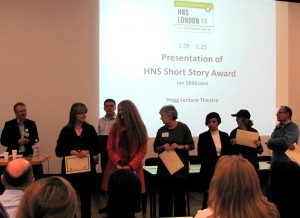 HNS Short Story Award