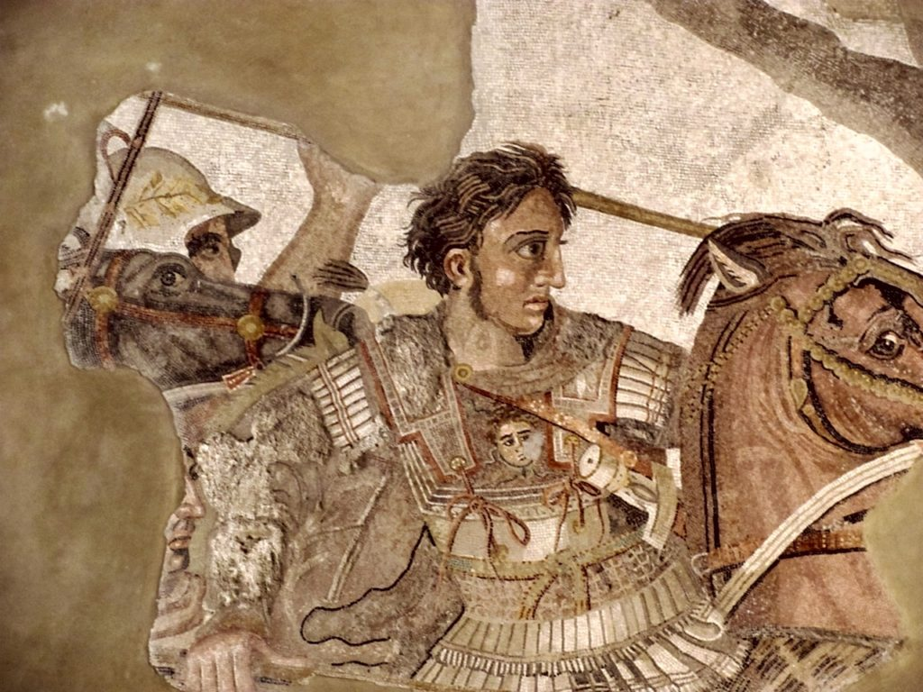 Alexander the Great (author photo)